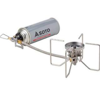 シンフジパートナー(新富士バーナー)のSOTO レギュレーターストーブ FUSION(フュージョン)ST-330(ストーブ/コンロ)