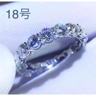 新品18号フルエタニティリング指輪高級 5ACZダイヤモンドシルバー925 (リング(指輪))