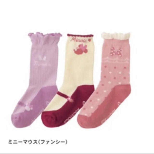 ベルメゾン(ベルメゾン)の値下 名前が書ける足底濃色靴下3柄セット(クルー丈 キッズ/ベビー/マタニティのこども用ファッション小物(靴下/タイツ)の商品写真