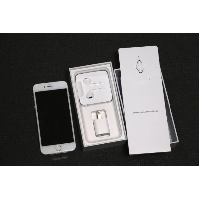 Apple(アップル)のiPhone8 64GB シルバー SIMフリー 利用制限〇  スマホ/家電/カメラのスマートフォン/携帯電話(スマートフォン本体)の商品写真