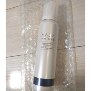 新品⭐︎肌ナチュール ホワイト クリーミーホイップ(洗顔料)