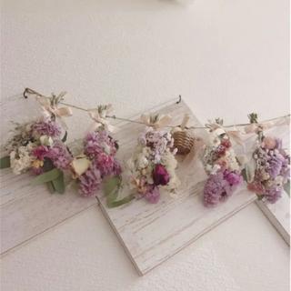お花いっぱい ドライフラワー ガーランドd5束+フラワーカゴ付き(ドライフラワー)