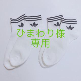 アディダス(adidas)のadidas アディダス ソックス 靴下 白 22-24 白(ソックス)