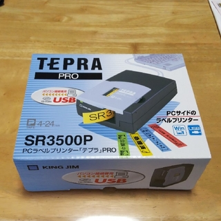 キングジム(キングジム)の(中古)TEPRA PRO SR3500P(OA機器)