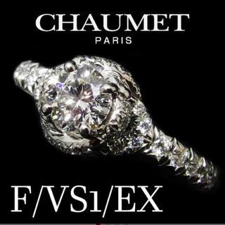 ショーメ(CHAUMET)のショーメ ソリテール リアン ドゥ  リング 指輪 婚約(リング(指輪))
