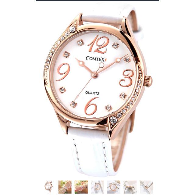 レディース腕時計の通販 by ゆかりん's shop|ラクマ