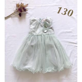 130cm フラワーチュール  キッズ ドレス ライトグリーン 【302】(ワンピース)