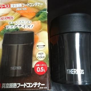 サーモス(THERMOS)の未使用 サーモス真空遮断フードコンテナー500ml(容器)