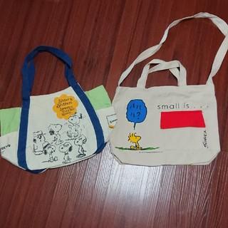 スヌーピー(SNOOPY)のスヌーピー&ウッドストック☆マザーズバッグセット(マザーズバッグ)