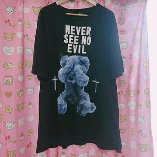 ミルクボーイ(MILKBOY)のGamer様専用(Tシャツ(半袖/袖なし))