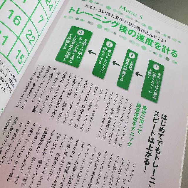 宝島社 - 小学生の学力を伸ばす本(2)国語力あがるの通販 by candy ...