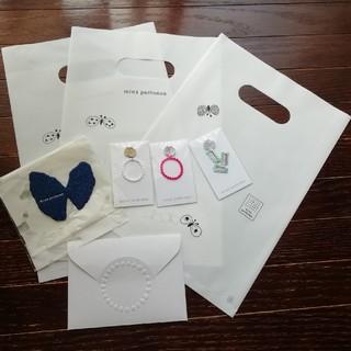 ミナペルホネン(mina perhonen)の⭐ミナペルホネン 希少✨タンバリン封筒 チャーム ショップ袋 送料込み❕(その他)