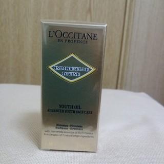 ロクシタン(L'OCCITANE)のロクシタン イモーテル ディヴァイン インテンシヴオイル(ブースター / 導入液)