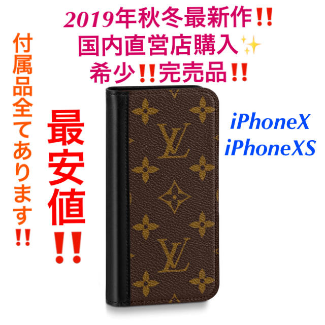 Gucci iPhone 11 ProMax ケース レザー - LV アイフォン 11 ケース おすすめ