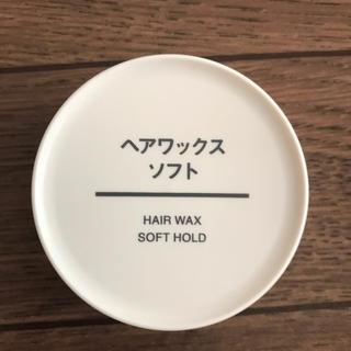 ムジルシリョウヒン(MUJI (無印良品))のヘアワックス 無印良品(ヘアワックス/ヘアクリーム)
