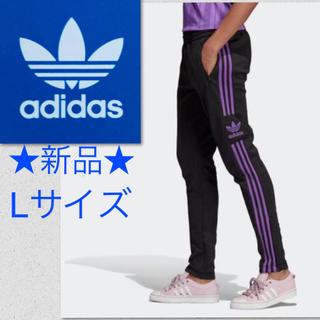 アディダス(adidas)の希少!adidas originals トラックパンツ Lサイズ(その他)