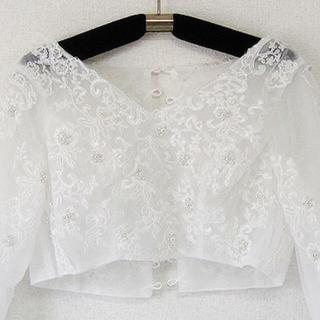 結婚式 ボレロ ウエディングドレス 限定お値下げ(ウェディングドレス)