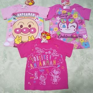 新品アンパンマン半袖Tシャツ3枚セット ドキンちゃん サイズ80(Tシャツ)