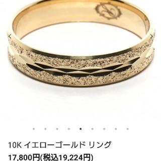アヴァランチ(AVALANCHE)のアヴァランチ 10k YG リング 指輪 アバランチ(リング(指輪))