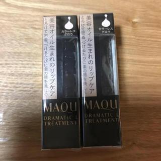 MAQuillAGE - マキアージュ ドラマティックリップトリートメント 2セット