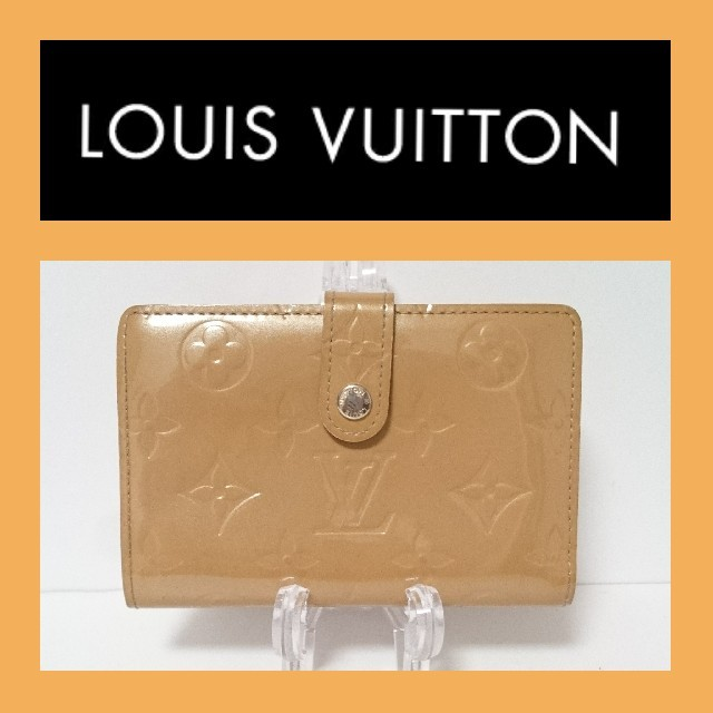 LOUIS VUITTON - 【NN】ルイヴィトン 折財布の通販 by なかの屋|ルイヴィトンならラクマ