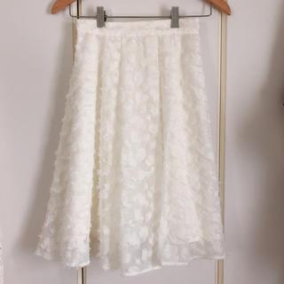 プロポーションボディドレッシング(PROPORTION BODY DRESSING)のフェザースカート 膝丈 未使用 白(ひざ丈スカート)