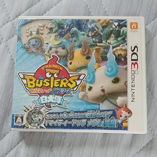 ニンテンドー3DS(ニンテンドー3DS)の3DS白犬隊バスターズ(家庭用ゲームソフト)