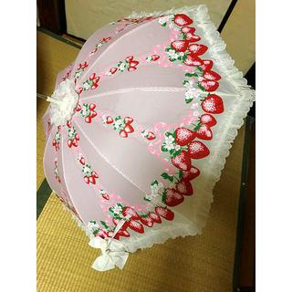 アンジェリックプリティー(Angelic Pretty)の新品 Angelic Pretty Berry Berryアンブレラ ホワイト(傘)