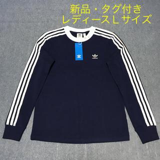 adidas - ☆新品☆adidasオリジナルス3ストライプス トレフォイル長袖TシャツLサイズ