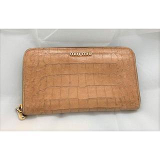miumiu - 【miumiu】ミュウミュウ 正規品 長財布 ブラウン レディースの通販|ラクマ