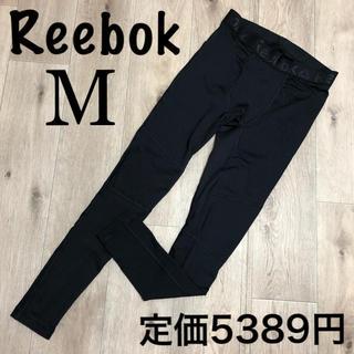 リーボック(Reebok)のM リーボックタイツ スポーツタイツ スポーツレギンス 黒レギンス 黒スパッツ(レギンス/スパッツ)