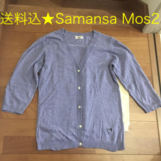 サマンサモスモス(SM2)のSamansa Mos2 小舟刺繍UV 7分袖 コットンカーディガン(カーディガン)