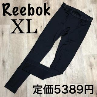 リーボック(Reebok)のXL メンズレギンス スポーツウェア スポーツレギンス トレーニングタイツ 黒(レギンス/スパッツ)