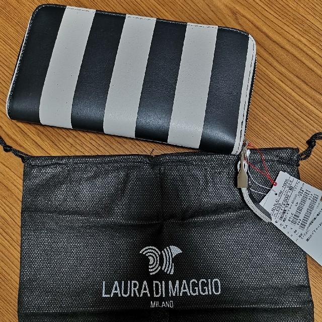 TOMORROWLAND - イタリア製 長財布 レザーの通販 by MA's shop|トゥモローランドならラクマ