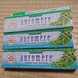 オーロメア(auromere)のオーロメアauromere フレッシュミント 100g 3本(歯磨き粉)