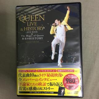 タカラジマシャ(宝島社)のQUEEN LIVE&HISTORY DVDBOOK 真実のHISTORY(ミュージック)