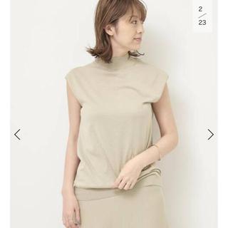ドゥーズィエムクラス(DEUXIEME CLASSE)のbeauty ハイネック トップス  定価30240円(カットソー(半袖/袖なし))