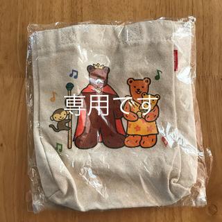 ミキハウス(mikihouse)のミキハウスミニトート(トートバッグ)