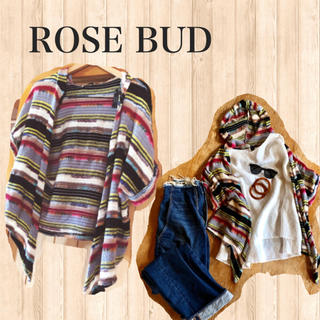 ローズバッド(ROSE BUD)のROSE BUD*カラフルニットカーディガン(カーディガン)