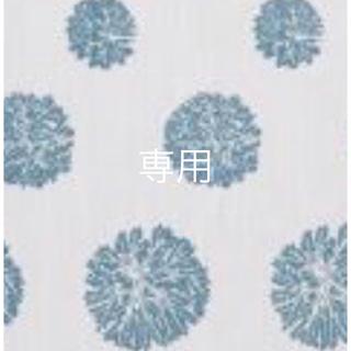 ミナペルホネン(mina perhonen)の3点おまとめ  専用(ジャケット/上着)