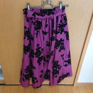 ザラ(ZARA)のかわいいフロッキー柄スカート(ひざ丈スカート)