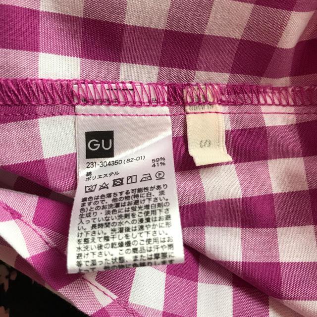 GU(ジーユー)のジーユー ギンガムチェックトップス レディースのトップス(シャツ/ブラウス(半袖/袖なし))の商品写真