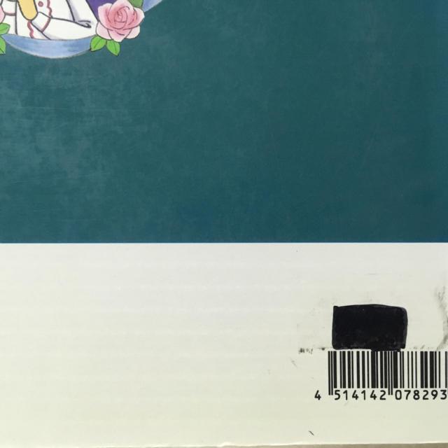 みか様専用♡ヘンゼルとグレーテル 楽器のスコア/楽譜(童謡/子どもの歌)の商品写真