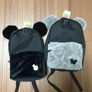 ミッキーマウス(ミッキーマウス)のディズニー ミッキー  耳付きリュック ☆ 2個セット!(リュック/バックパック)