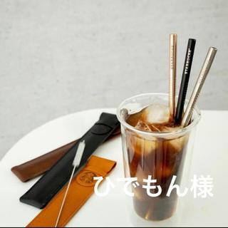 スターバックスコーヒー(Starbucks Coffee)のひでもん様専用(その他)