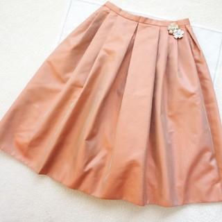 ルネ(René)のルネ♡オレンジスカート(ひざ丈スカート)