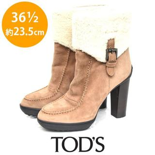 トッズ(TOD'S)の美品❤️トッズ ボア ショートブーツ 36 1/2(約23.5cm)(ブーツ)