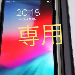 アイフォーン(iPhone)の専用 iPhone本体(バッテリー/充電器)