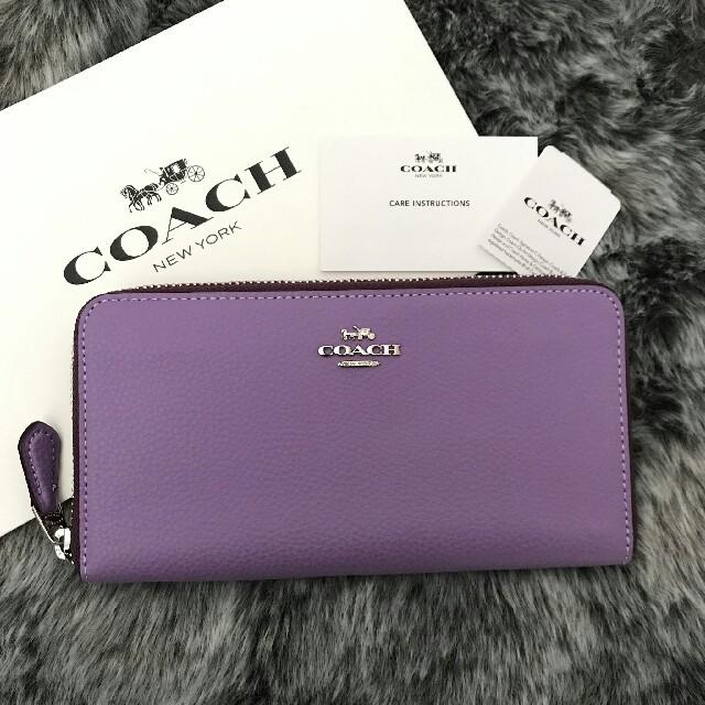 COACH - 新品☆COACH(コーチ)ライトパープル レザー 長財布の通販 by YURI's shop|コーチならラクマ