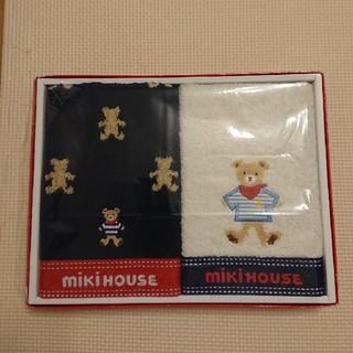 ミキハウス(mikihouse)のミキハウス ハンドタオル セット(タオル/バス用品)